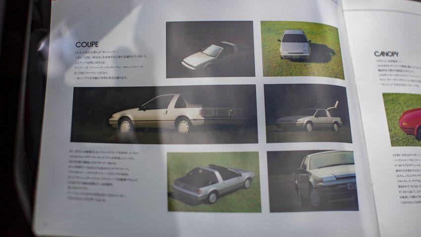 Nissan EXA N13 брошюра